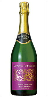 """Groves treat """"プライヴェート キュヴェ"""" ブリュット [NV] (regular article) Grove Street Private Cuvee [article targeted for a reduction in price] [sparkling wine] [the United States] [California] [750 ml]"""