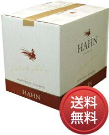 【送料無料】【選べる】【箱買い】 ハーン ピノ ノワール/メルロー/GSM/シャルドネ [1ケース(12本)/現行年] (正規品) Hahn Pinot Noir/Merlot/GSM/Chardonnay [赤ワイン][アメリカ][カリフォルニア][セントラルコースト][750ml×12本]