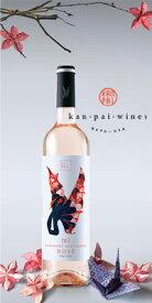 ヒノトリ・ロゼ カベルネ・ソーヴィニヨン ナパ・ヴァレー [2018] (正規品/カンパイ・ワインズ) Hinotori Rose Kanapi Wines