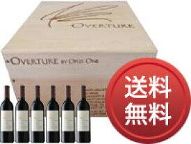 """【生産者オリジナル木箱入り】【送料無料】【箱買い】 オーパス ワン """"オヴァーチャ"""" ナパ ヴァレー [1ケース(6本)/NV] Opus One Overture [赤ワイン][アメリカ][カリフォルニア][ナパバレー][750ml×6]"""