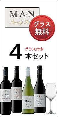 【無料グラス付き】 マン 4品種バラエタル・パック (カベルネ/メルロー/ピノタージュ/シャルドネ) 4本セット (正規品) Man Family Wines Cellar Selection