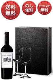 """【送料無料】【グラス2脚付きBOX】ナパ ハイランズ カベルネ ソーヴィニヨン ナパ ヴァレー """"グラス2脚付きギフトボックス"""" Napa Highlands Cabernet Sauvignon [赤ワイン][アメリカ][カリフォルニア][ナパバレー][750ml]"""