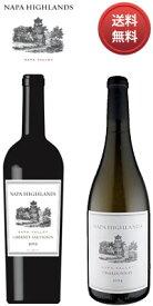 【正規品】【送料無料】 ナパ ハイランズ ナパ ヴァレー 2品種バラエタル パック (カベルネ ソーヴィニヨン/シャルドネ) 2本セット (正規品) Napa Highlands Cabernet Chardonnay