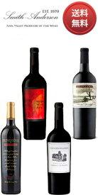 スミス アンダーソン系ナパ カベ 4種パック (ナパハイランズ/マディソンズランチ リザーヴ/ストーンヘッジ メリタージュ/ナパ ワイン アーツ) カベルネ ソーヴィニヨン/ブレンド ナパ ヴァレー 4本セット (正規品) Smith-Anderson Napa [赤ワイン][750ml×4]