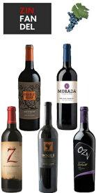 全米ジンファンデル売上高TOP4+1(マイケル デイヴィッド セブン デッドリー ジンズ/ナーリー ヘッド/ボーグル/OZV/モラダ) 5本セット (正規品) Michael David/Gnarly Head/Bogle/OZV/Morada [赤ワイン][アメリカ][カリフォルニア][750ml×5]