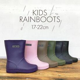 送料無料 SHISKY レインブーツ 長靴 子供用 キッズサイズ 無地タイプ ラバーシューズ 17cm/18cm/19cm/20cm/21cm/22cm ジュニア 防水 撥水雨靴 カラー6色