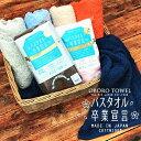 [ネコポス送料無料] バスタオル卒業宣言 -おぼろタオル- 日本製 綿100% 約33×100cm バスタオルの半分以下サイズで吸…