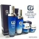 【送料無料】GUNA 化粧水・乳液・クリーム・目元用クリーム【RCP】(20Z)