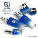 【送料無料】GUNA-単品・選べる1種- 化粧水・乳液・クリーム・目元用クリーム・美容液【RCP】(20Z)