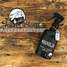 John'sBlend ジョンズブレンド ルームミスト MAGNOLIAの香り フレグランス&デオドラントスプレー 280ml【RCP】