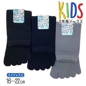 のび〜るKID'S靴下[ハイソック...