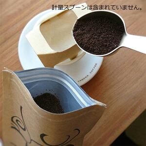 レギュラーコーヒーとビスコッティアソート(L)