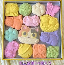 和菓子 和三盆糖 干菓子 ねこづくし 落雁 お返し 内祝い プチギフト 猫 谷中堂
