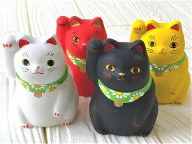 招き猫 ねこ 福ふく猫 4種類 猫雑貨 厄除け 福招き 金運上昇 ギフト プレゼント 猫 ネコ 谷中堂