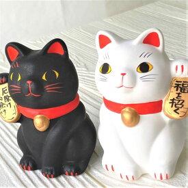 招き猫 ねこ 白黒・小判猫 2種類 猫雑貨 厄除け 病除け 福招き 金運上昇 ギフト プレゼント 猫 ネコ 谷中堂