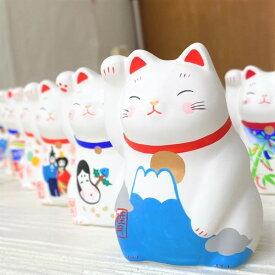 招き猫 ねこ 12か月の歳時記招き猫 12種類 猫雑貨 福招き 季節の雑貨 誕生日プレゼント ギフト 猫 ネコ 谷中堂