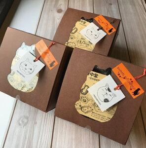 送料無料 まとめ買いがお得 イロイロスイーツ10個セット×3パック 肉球マドレーヌ ネコクッキー 焼き菓子詰め合わせ 猫谷中堂 クッキー・マドレーヌ プレゼント
