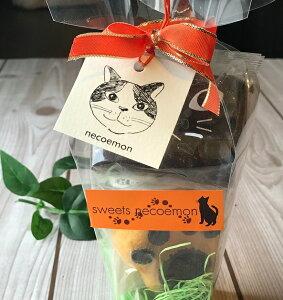 黒猫 焼き菓子詰め合わせ 黒ねこBOX プチギフト 誕生日プレゼント ネコクッキー黒猫ブラウニー肉球マドレーヌ 猫谷中堂 プレゼント