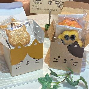 【焼き菓子詰め合わせ】ねこねこキューブ【プチギフト】【誕生日】【クッキー】【マドレーヌ】【プレゼント】【猫】