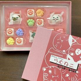 猫 ラムネ らむねこ  猫谷中堂 プレゼント 徳島の和三盆と吉野葛使用 やさしい甘さとくちどけの良さ