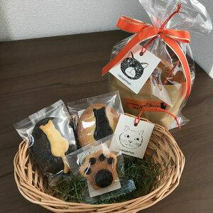 【クリスマス】【プチギフト】【誕生日】【クッキー】【マドレーヌ】洋菓子詰め合わせ necoバック【猫】【ばらまきお菓子】【同僚・友達に♪】