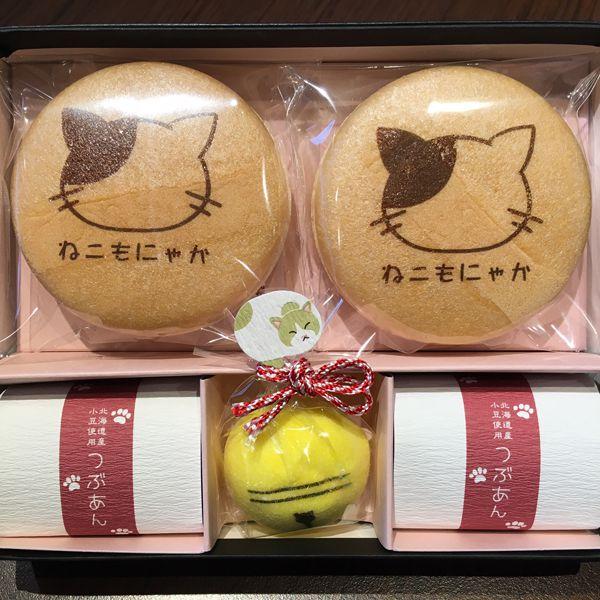 【和菓子】【もなか】谷中堂姉妹店『カフェ猫衛門』ねこもにゃか【猫】【ほんの気持ち】【ギフト】【ランキング1位獲得】
