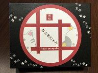谷中堂姉妹店『カフェ猫衛門』ねこもにゃか