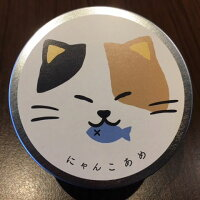 谷中堂姉妹店『カフェ猫衛門』にゃんこあめ