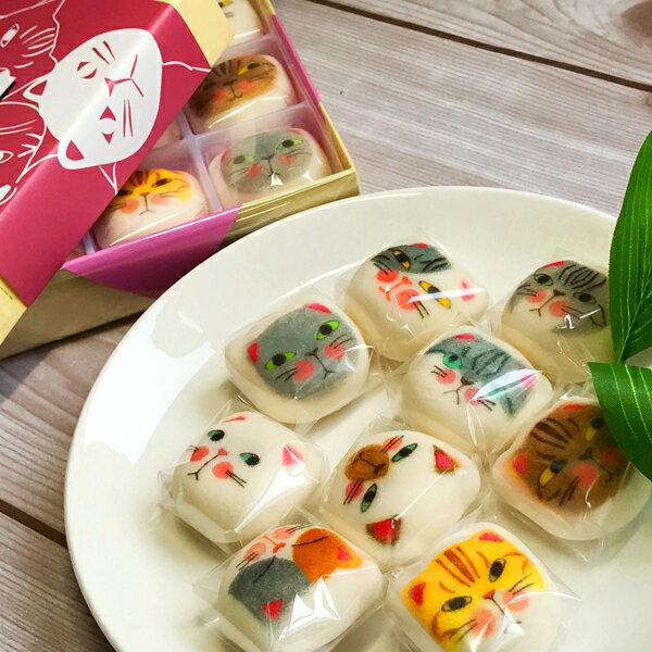 【引っ越し】【入学】【和菓子】和風マシュマロ『マシュネコ』9個入り【猫】【プレゼント】【内祝い】【お返し】