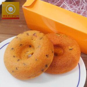 焼きドーナツ 東京 谷中満天ドーナツ 選べる2個セット ドーナツ プチギフト おやつ 焼き菓子 お土産 個包装