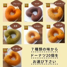 選べる味7種類