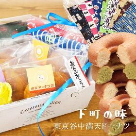 【父の日ギフト】父の日焼きドーナツセット満天ドーナツ食べ比べスイーツギフト手ぬぐいセット
