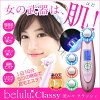 Beauty facial massager Japan belulu Classy Multifunctional Care