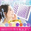Hikari_kago