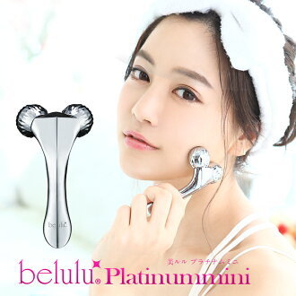 Beautiful face roller face roller stick kolo kolo lift up compact swelling wrinkle nasolabial fold slack face line face care cell light waterproofing belulu platinum mini
