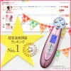 Beautiful face device EMS エレクトロポレーションノーニドルメソセラピー high frequency (RF) vibration beauty treatment salon LED lift up slack nasolabial fold belulu Premium