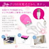 USB charge type made of beautiful Lulu belulu 洗姫 fururu train movement face-wash brush silicon