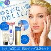 皮膚電三點集面部美所有重生 belulu 重生莫伊茲都霧 MoisMist b2 凝膠在日本皮膚下垂電波與領導保持濕頂升老化 EMS 的 LED 設備機