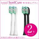 Sonicure brush 01
