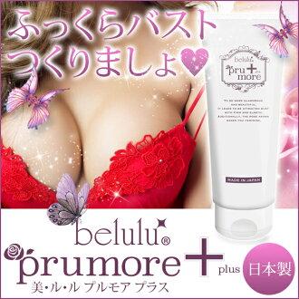 Bust up gel moisture belulu 200 g Pru more plus Japan body cream natural serum