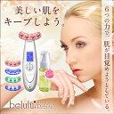美ルル リバース belulu Rebirth 年齢肌のための美顔器! b2 ジェル 日本製 美肌 ラジオ波 led LED 美顔機 保湿 リフ…