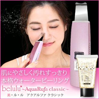 belulu AquaRufa classic金箔凝膠安排水污染,感覺清醒的水去皮美顔器家庭使用的微電流離子導出離子導入保濕rifutoappueijingukea皺毛孔護理
