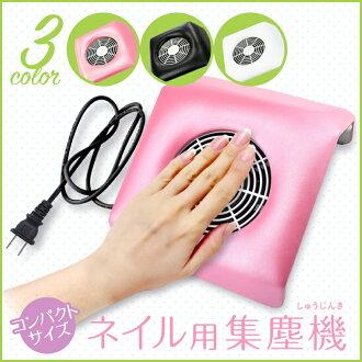 吸入供小型的類型指甲使用的集塵機自助指甲灰塵的凝膠指甲斷開便利商品整潔的堂指甲機器