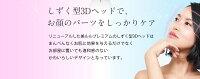 美ルルプレミアムbelulu〜Premium〜美顔器【雑誌掲載】日本製リフトアップバージョンアップ★【海外使用可能・返品保証】エレクトロポレーション&メソセラピー搭載!光エステ・マッサージ・EMS・高周波超音波