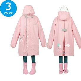 【送料無料】 子供用 レインコート キッズ 女の子 男の子 バイザー付き raincoat 防水 カッパ リュック 対応 通学 雨具 携帯ポーチ 付き