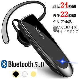 【送料無料】 Bluetooth イヤホン ワイヤレス ハンズフリーヘッドセット 24時間 ドライビング ヘッドセット 60日 スタンバイ時間 ノイズキャンセリング マイク内蔵 iPhone Android サムスン ノートパソコン トラック ドライバー用