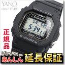 カシオ Gショック GW-5000-1JF スクリューバック 電波時計 電波 ソーラー 腕時計 メンズ タフソーラー CASIO G-SHOCK …