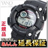 G-SHOCKフロッグマンCASIO20気圧潜水用防水G-SHOCKカシオGショック腕時計マスターオブGGWF-1000-1JF【正規品】【送料無料】【smtb-k】【w3】【楽ギフ_包装】