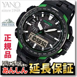 PRI-6100fc-1JF Casio protrek CASIO PRO TREK wave solar radio watch watches mens whole tough solar