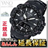 Pat PRW-6100YT-1JF Casio proto Lec CASIO PRO TREK electric wave solar radio time signal watch men's a; the tough solar